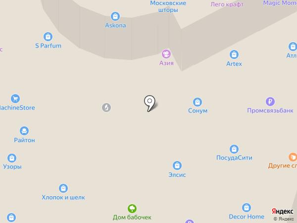 Лавка ароматов на карте Якутска