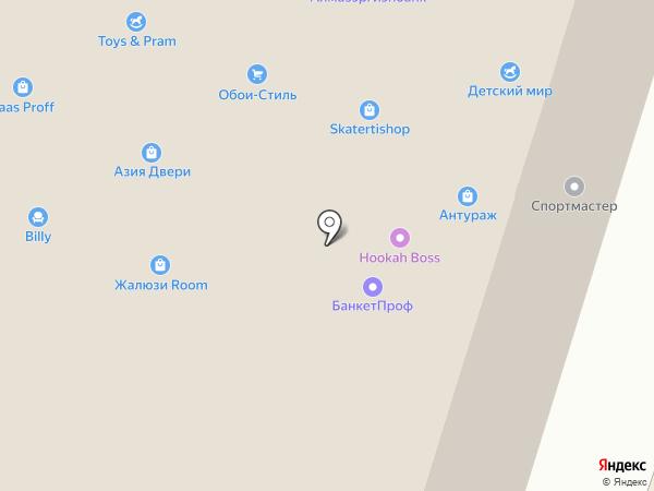 Сити Бургер на карте Якутска