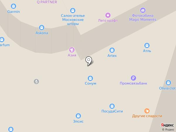 Якутские сувениры на карте Якутска