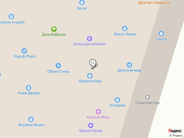 Братья грилль на карте Якутска