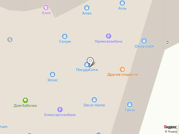 Mister Twister на карте Якутска