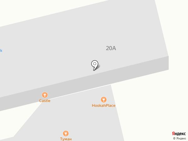 Hookah Place на карте Якутска