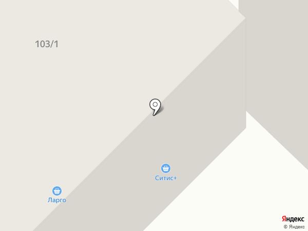 Аал Баттах на карте Якутска