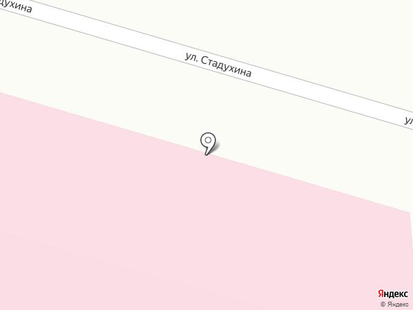 Телефон доверия на карте Якутска