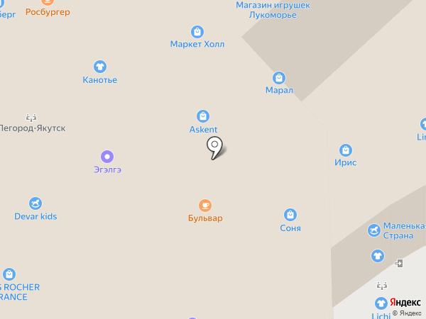 Happy Cap на карте Якутска