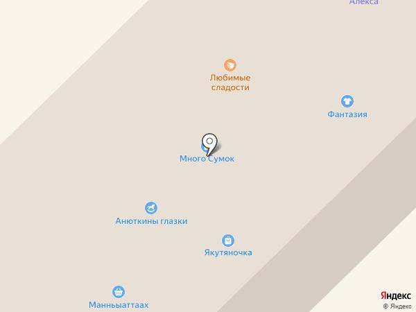 Магазин детских товаров и домашнего текстиля на карте Якутска