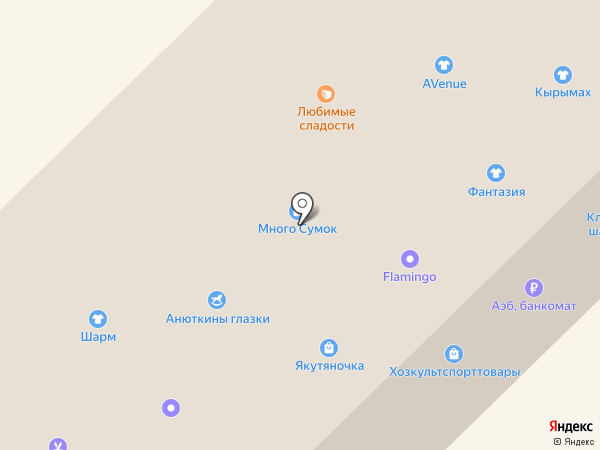 Фортуна на карте Якутска