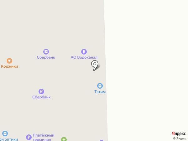 Хатан на карте Якутска