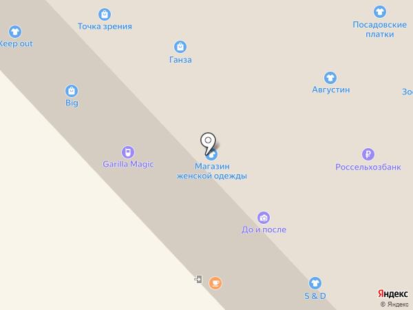 Белошвейка на карте Якутска