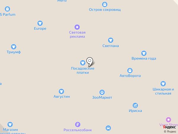 Почемучка на карте Якутска