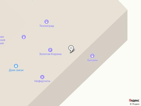 ДНС на карте Якутска