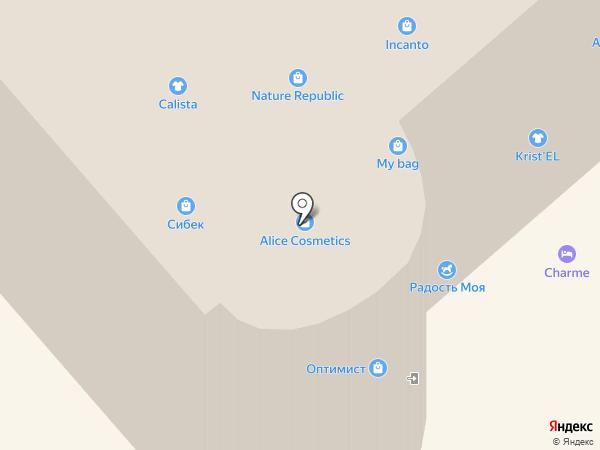 МТС на карте Якутска