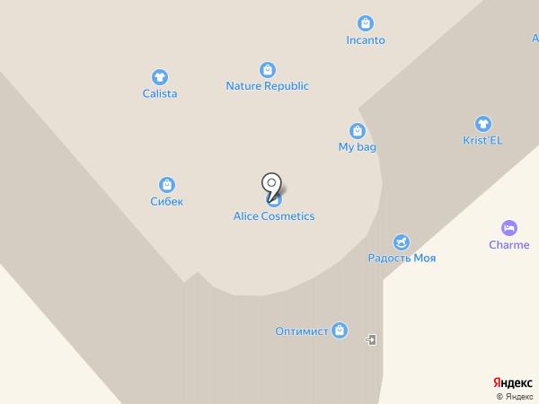 Kids Republic на карте Якутска