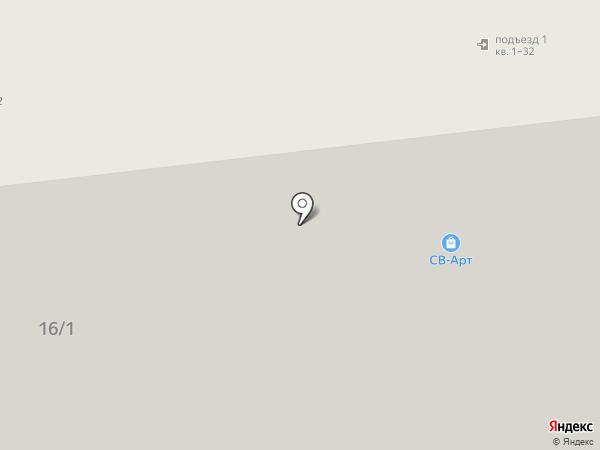 Айхал-Luxe Room на карте Якутска