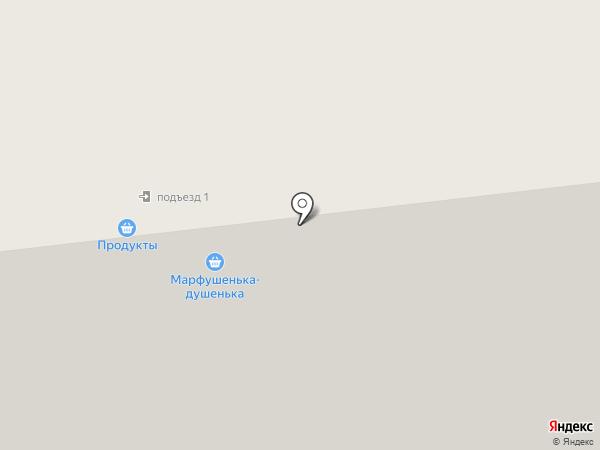 Авто-Док на карте Якутска