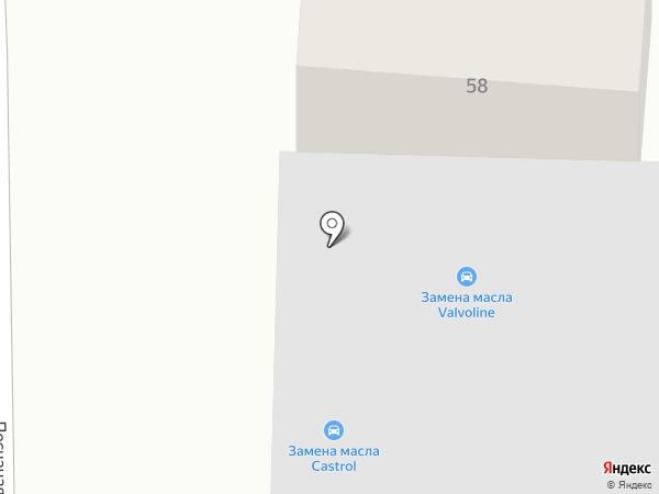 Castrol на карте Якутска