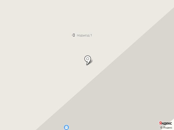Vivasan на карте Якутска