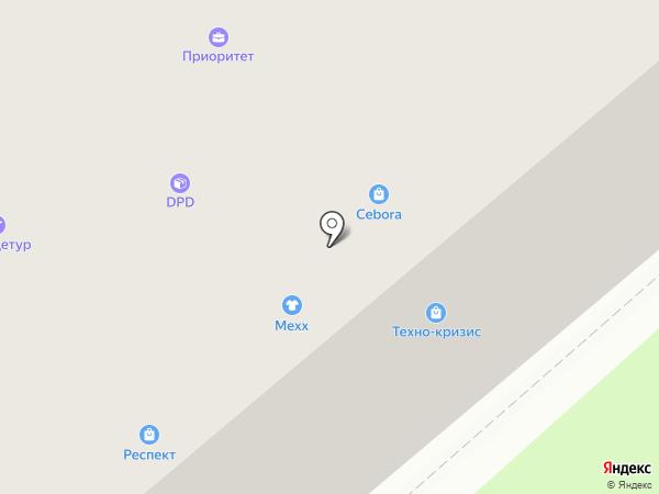 Westfalika на карте Якутска