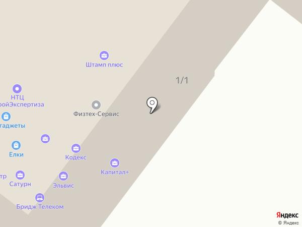 Viktoria на карте Якутска