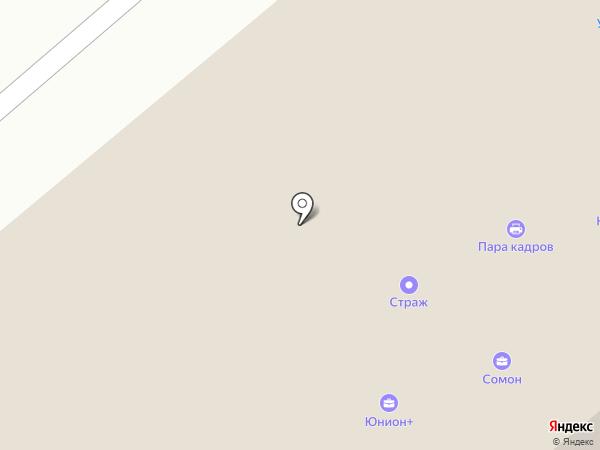 Юнион+ на карте Якутска