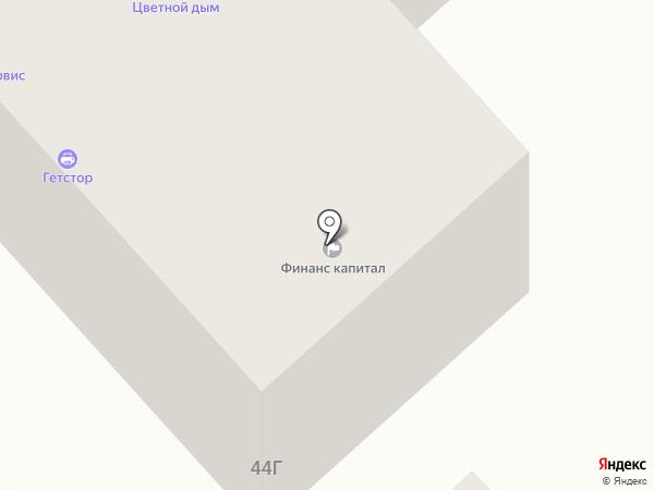 Домус на карте Якутска