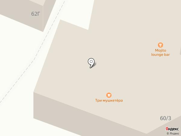 Mojito lounge bar на карте Якутска