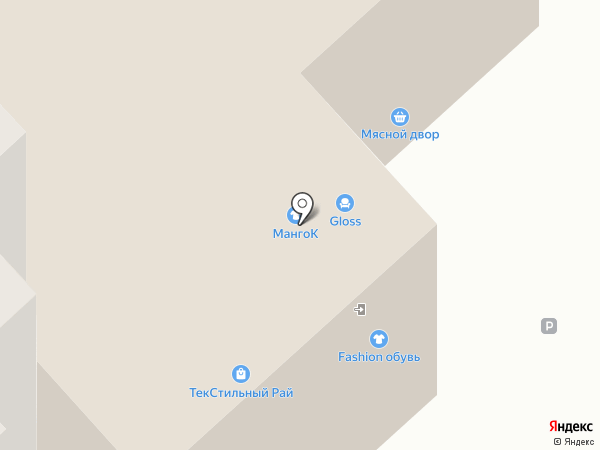 Якутюрье на карте Якутска