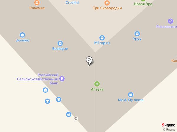 Этти Детти на карте Якутска