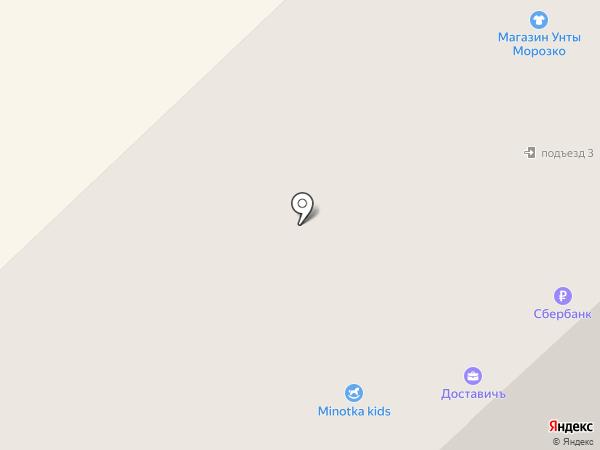 03-Аутсорсинг на карте Якутска