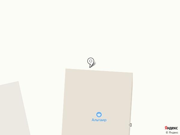 Альтаир на карте Якутска
