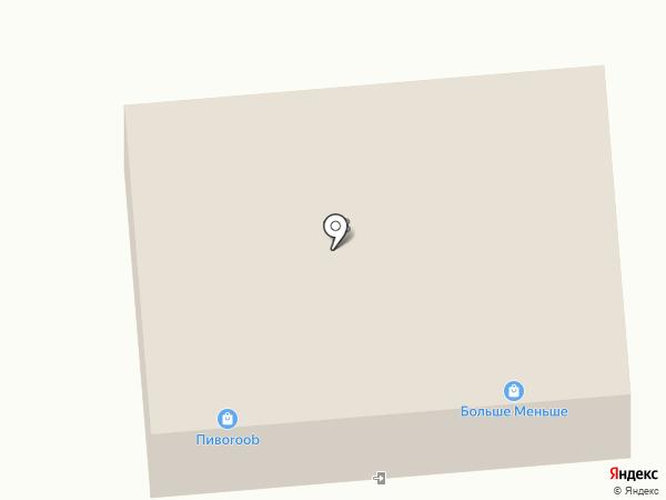 Лира на карте Якутска