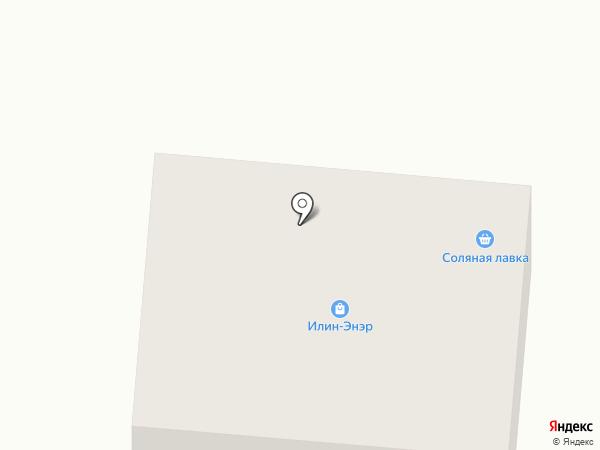 Илин-Энэр на карте Якутска