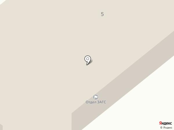 ЗАГС г. Якутска на карте Якутска