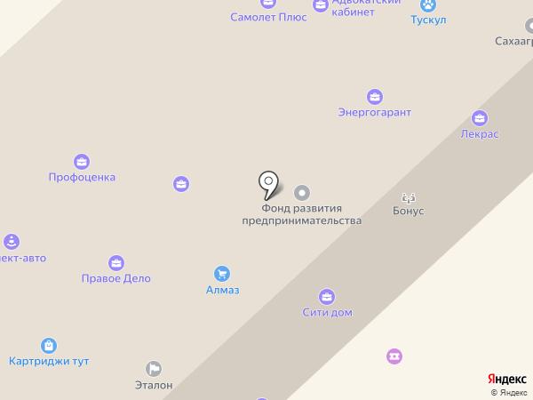 Алмаз на карте Якутска