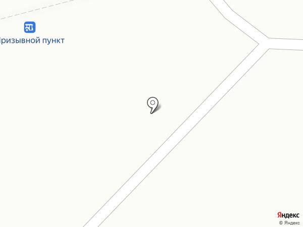 Суши Паб на карте Якутска
