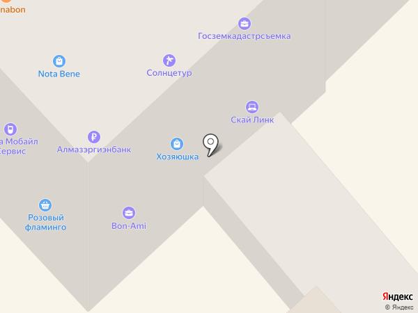 Столовка Рублевка на карте Якутска