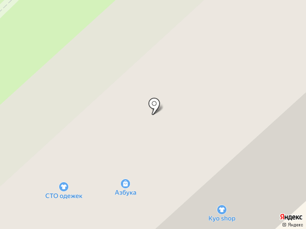 Роза на дом на карте Якутска