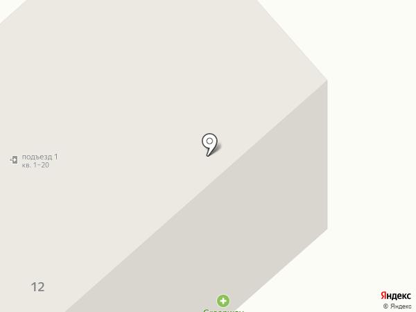 Эковита на карте Якутска