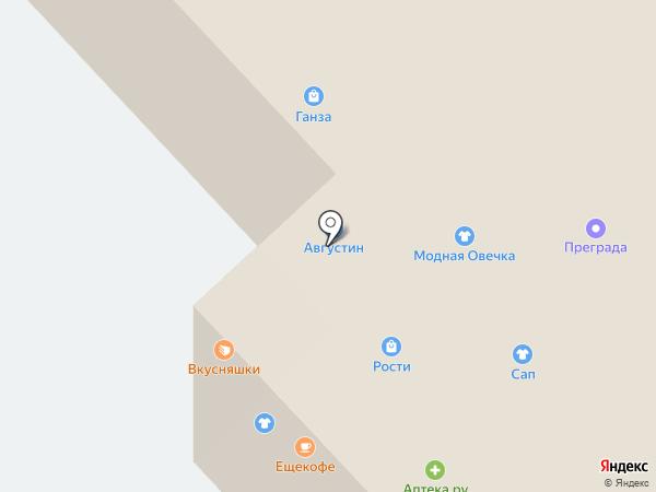 Сап на карте Якутска