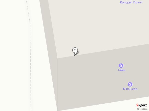 Nina Leen на карте Якутска