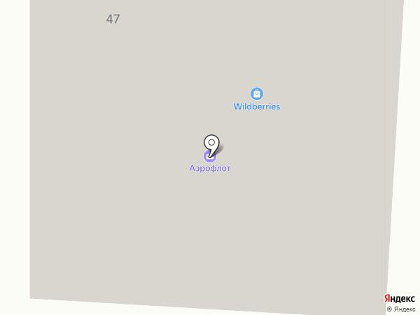 АВИА-ЭКСПРЕСС на карте Якутска
