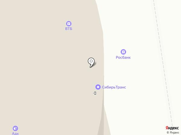Якутская ГРЭС-2 на карте Якутска