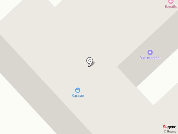 Этна на карте Якутска
