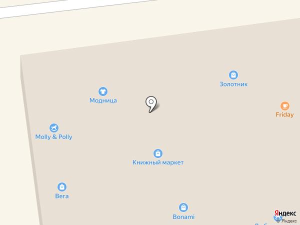 Street на карте Якутска
