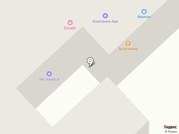 Пятница на карте Якутска