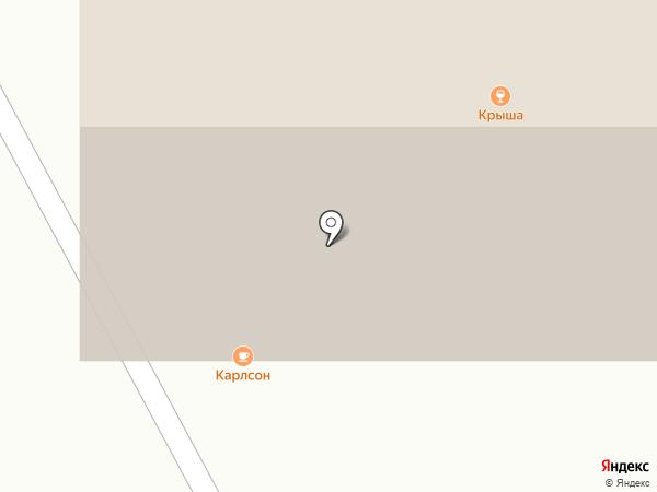 Coffe Dolce на карте Якутска