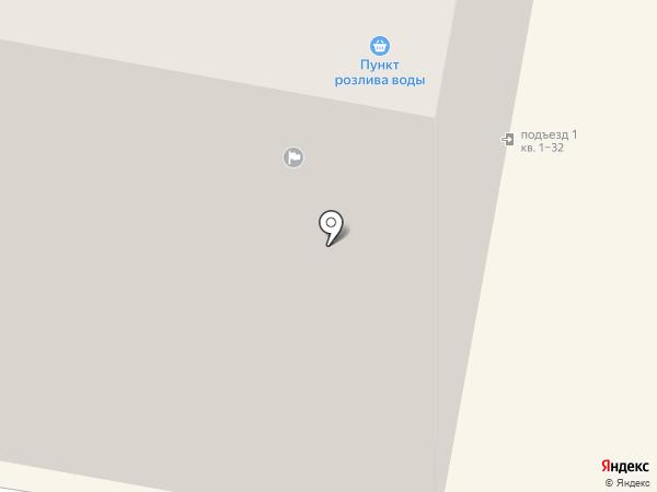 O`Zara на карте Якутска