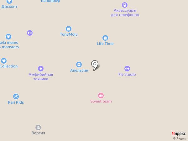 Mersi cafe на карте Якутска