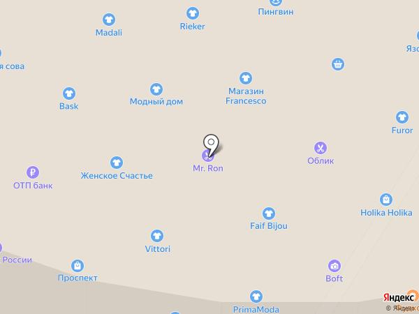 Нарцисс на карте Якутска