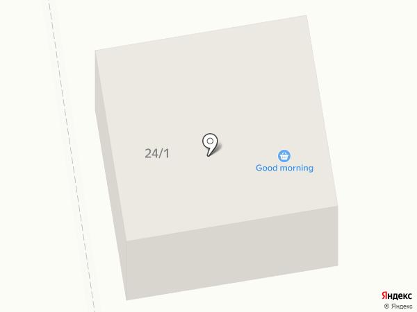 Good morning на карте Якутска